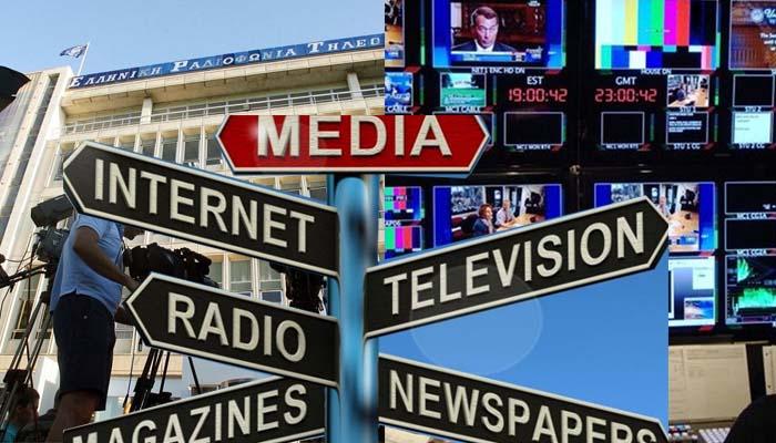 Νότης Μαυρουδής: Τα απόρθητα κάστρα τωνΜΜΕ.