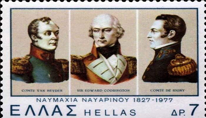 Τάσος Αποστολόπουλος: 20 Οκτωβρίου 1827. Πραγματοποιήθηκε η Ναυμαχία του Ναβαρίνου