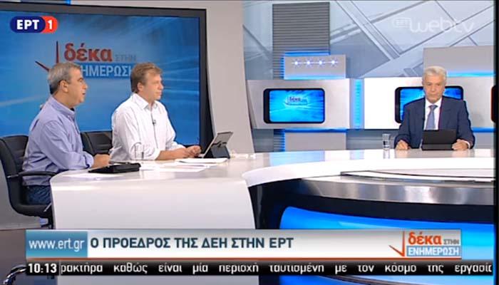 Μανώλης Παναγιωτάκης (ΔΕΗ): Βίλα στην Κηφισιά, 1.000 τμ, έχει κοινωνικό τιμολόγιο!!!