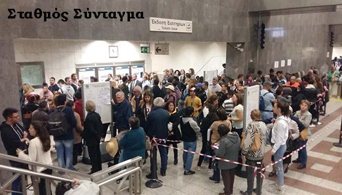Επιβάτες σε απόγνωση -Ουρές για την έκδοση ηλεκτρονικής κάρτας