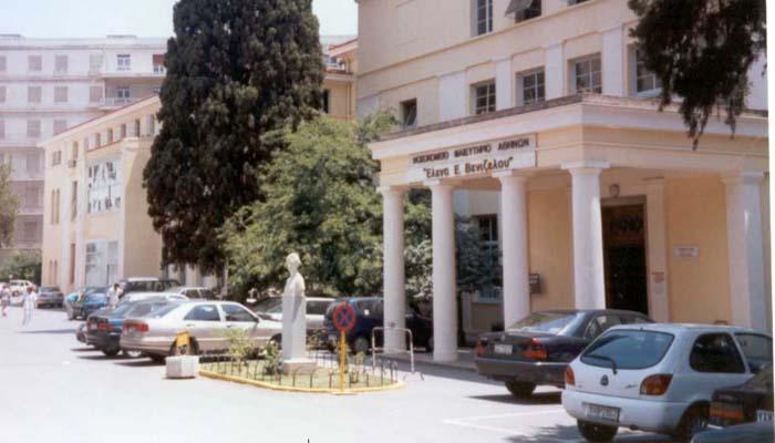 ΠΟΕΔΗΝ: Ανιχνεύτηκε το βακτήριο της χολέρα στα υπόγεια του νοσοκομείου «Ελενα Βενιζέλου»