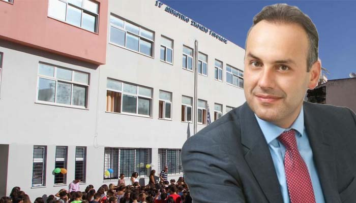 Χωρίς δάσκαλο παραμένει δημοτικό σχολείο στη Γλυφάδα