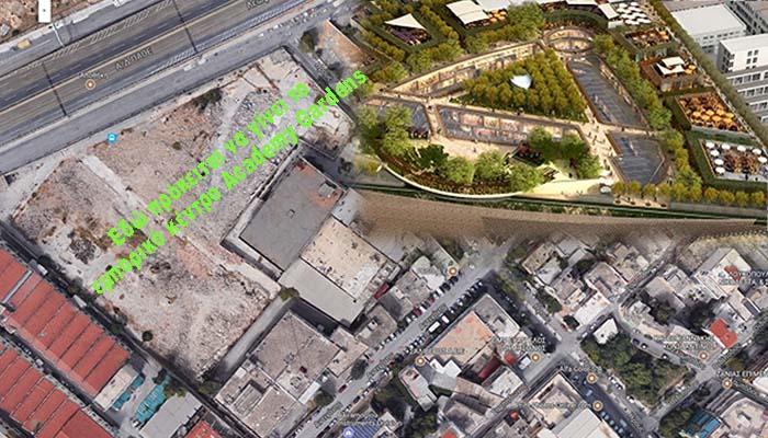 H BlackRock ακυρώνει το Academy Gardens, έργο 300 εκατ. ευρώ στην Κηφισού & Λένορμαν