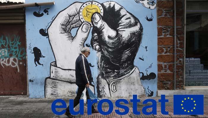 Eurostat: Μόνο Βουλγαρία και Ρουμανία είναι χειρότερα από την Ελλάδα