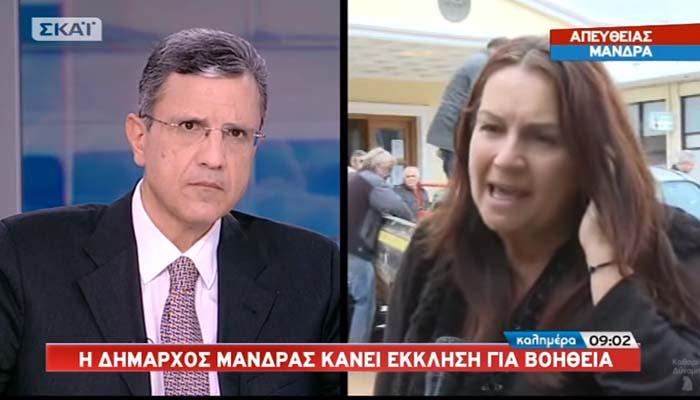 Δήμαρχος Μάνδρας: Αστυνομικοί δηλώθηκαν ότι ήταν στην Μάνδρα και… φύλαγαν το σπίτι του πρωθυπουργού