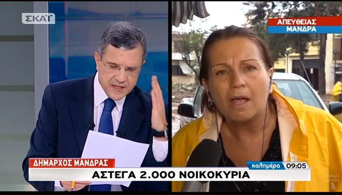 Δήμαρχος Μάνδρας: 2.000 νοικοκυριά καταστράφηκαν - Δεν μπορούμε να θάψουμε τους νεκρούς μας
