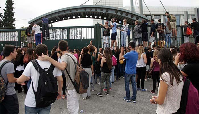 Συντονιστικό Μαθητών: Κλειστά τα σχολεία τη Δευτέρα και διαδήλωση στο υπουργείο Παιδείας