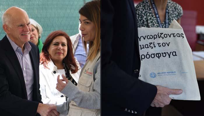 Επίσκεψη του Γ.Παπανδρέου στην Υπηρεσία Ασύλου