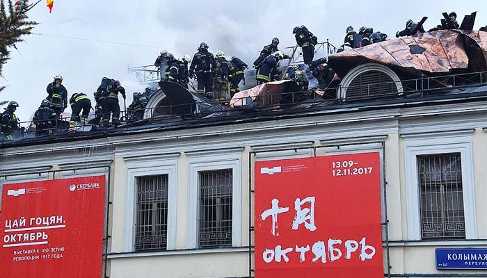 Φωτιά στο Μουσείο Πούσκιν της Μόσχας