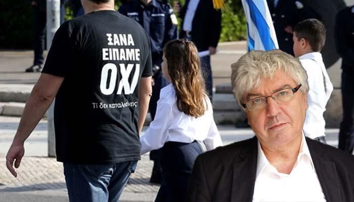 Τάκης Θεοδωρόπουλος*: Ο καρνάβαλος της εκπαίδευσης