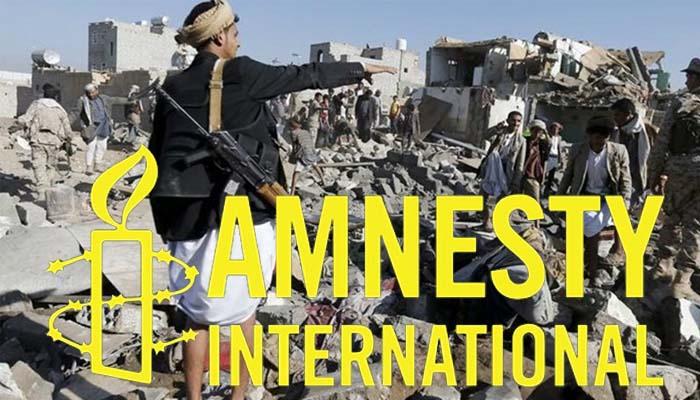 Διεθνής Αμνηστία: Να σταματήσει η Ελλάδα την πώληση πολεμικού υλικού στη Σαουδική Αραβία