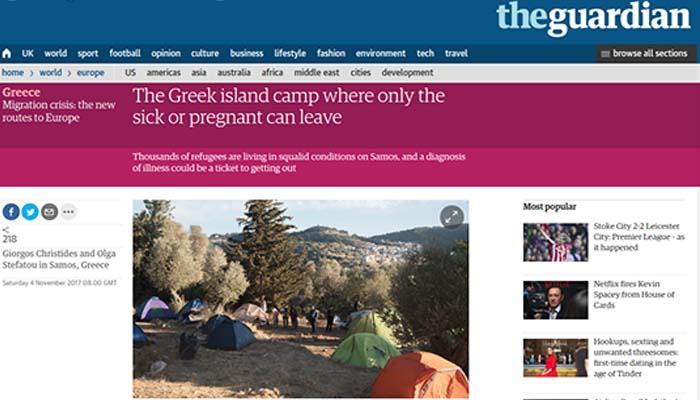 Τhe Guardian: Η άθλια κατάσταση που επικρατεί στο hotspot της Σάμου