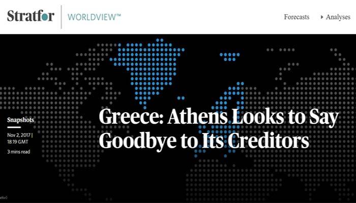 Stratfor: Δύσκολα η Ελλάδα θα βγει μόνη από το μνημόνιο