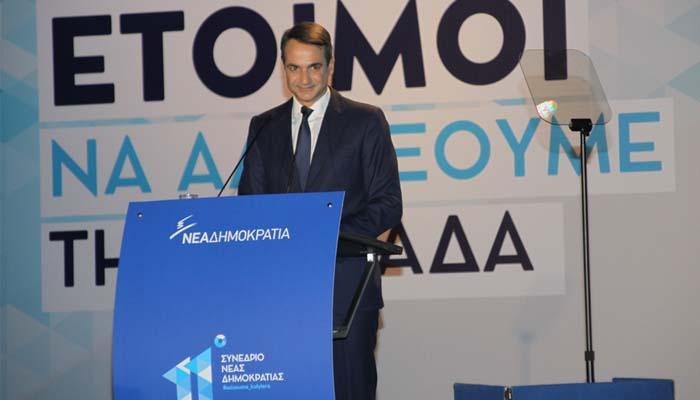 Κυριάκος Μητσοτάκης στο 11o Συνέδριο: Είμαστε έτοιμοι να αλλάξουμε την Ελλάδα [φωτορεπορτάζ]