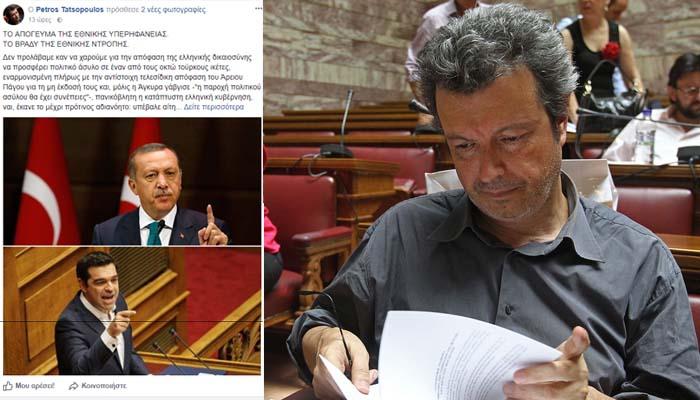 Πέτρος Τατσόπουλος: Το απόγευμα της εθνικής υπερηφάνειας. Το βράδυ της εθνικής ντροπής.