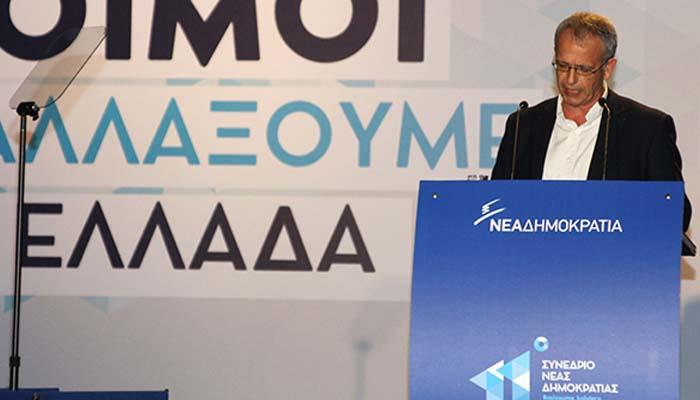 Παναγιώτης Ρήγας στο 11ο Συνέδριο της ΝΔ: Διαρκές ζητούμενο ο διάλογος των πολιτικών κομμάτων (ΦΩΤΟ)
