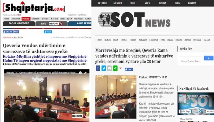 Αλβανία: Ανέγερση νέων νεκροταφείων για τους έλληνες πεσόντες