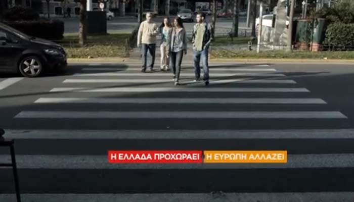 Για να μην ξεχνιόμαστε: Το προεκλογικό σποτ του ΣΥΡΙΖΑ για τους πλειστηριασμούς… Για γέλια ή για κλάματα;