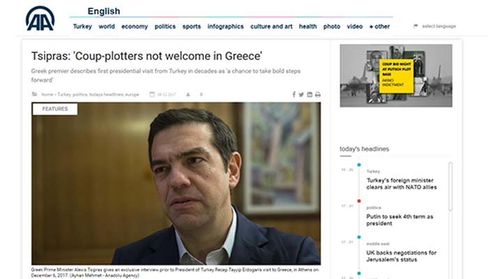 Αλέξης Τσίπρας: Oι πραξικοπηματίες δεν είναι ευπρόσδεκτοι στην Ελλάδα