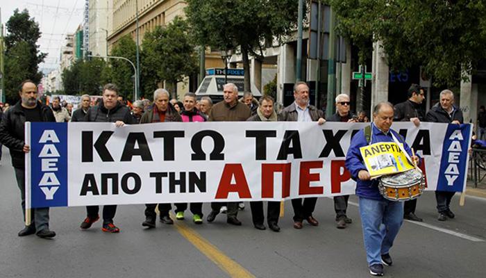 ΑΔΕΔΥ: Κάτω τα χέρια από την απεργία -Να μην ψηφιστούν τα νέα προαπαιτούμενα της τρίτης αξιολόγησης