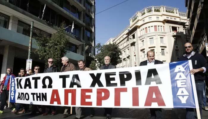 Δυσκολεύει η απεργία με το νέο νόμο του «αριστερού» ΣΥΡΙΖΑ