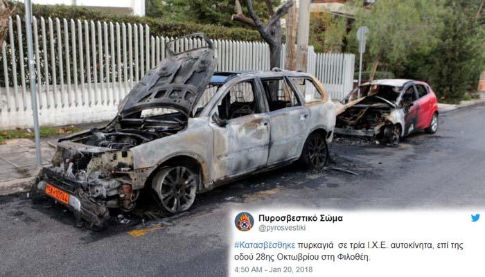 Εμπρησμός τριών οχήματα κοντά στην πρεσβεία της Ουκρανίας στη Φιλοθέη