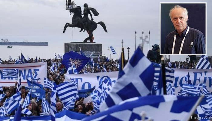 Λάμπρος Κατσούλας: Για το όνομα «Μακεδονία»