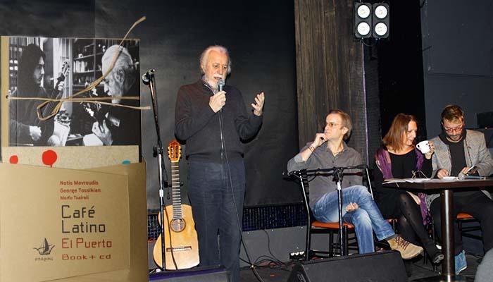 """Νότης Μαυρουδής - Γιώργος Τοσικιάν: Δισκοπαρουσίαση """"Cafe Latino - El puerto"""" (βιβλίο+cd από τις εκδόσεις Άπαρσις στη Σφίγγα"""