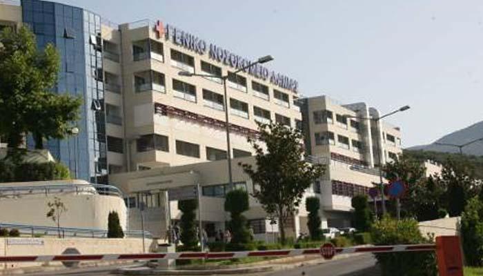 Νοσοκομείο Λαμίας: Δεν υπάρχουν γιατροί για εφημερίες και κινδυνεύουν ζωές