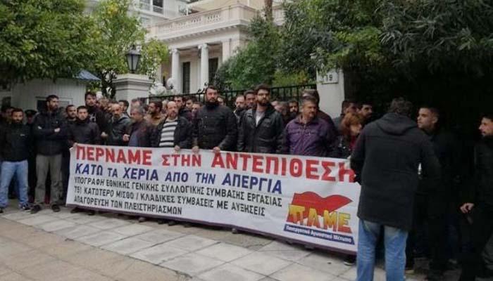 Το ΠΑΜΕ έφτασε έξω από Μαξίμου φωνάζοντας «Κάτω τα χέρια από την απεργία»