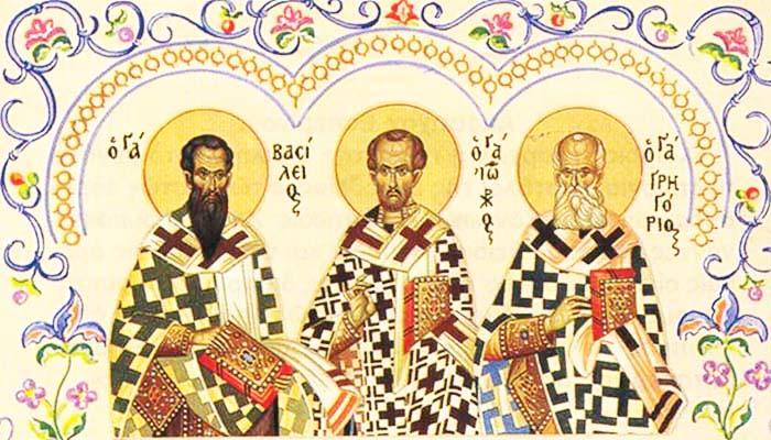 Αργία για τα Δημοτικά και Νηπιαγωγεία η ημέρα των Τριών Ιεραρχών