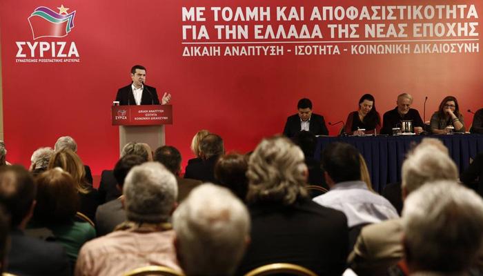Τσίπρας σε ΚΕ ΣΥΡΙΖΑ: Κοινά αποδεκτή, σύνθετη ονομασία, χωρίς αλυτρωτισμούς τα Σκόπια
