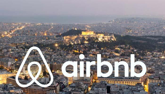 """Στον """"αέρα"""" ξανά η φορολόγηση για τις ενοικιάσεις μέσω Airbnb"""