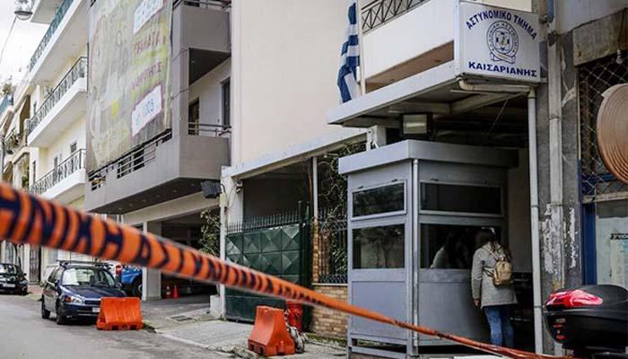 Καταπληκτικό: Η ΕΛ.ΑΣ. έμαθε, για την επίθεση με χειροβομβίδα στο ΑΤ Καισαριανής, από την ανάληψη ευθύνης!!!
