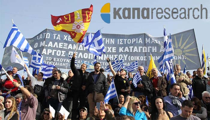 Η ακτινογραφία του συλλαλητηρίου της Κυριακής για το μακεδονικό από την ΚΑΠΑ Research