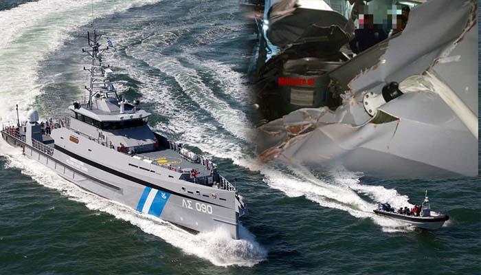 Σοβαρό επεισόδιο στα Ίμια: Σκάφος της τουρκικής ακτοφυλακής εμβόλισε σκάφος του Λιμενικού