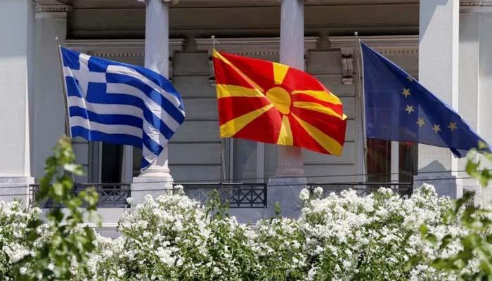 Αυτό είναι το προσύμφωνο Ελλάδας-Σκοπίων - GornaMakedonija η ονομασία