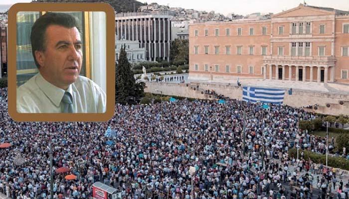 Νίκος Τσούλιας: Προβληματισμοί για το συλλαλητήριο της 4ης Φεβρουαρίου 2018