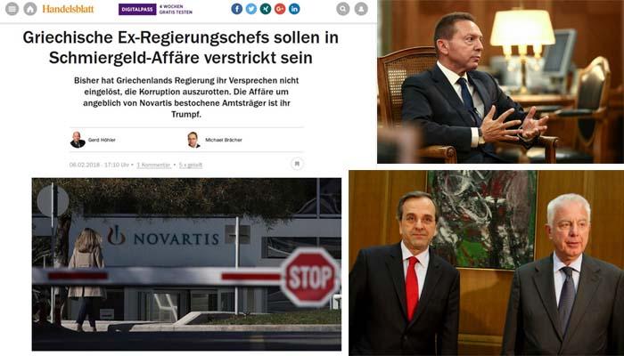 Handelsblatt για Novartis: Το μεγαλύτερο σκάνδαλο μιζών ή η αμαύρωση της εικόνας των πολιτικών αντιπάλων;