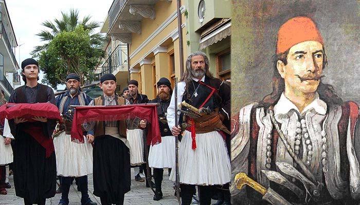Η Μέρα του Αρχηγού της Εξόδου Αθανάσιου Ραζή-Κότσικα στο Μεσολόγγι
