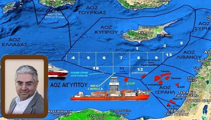 Θόδωρος Τσίκας*: Η εμπλοκή στις εξορύξεις ενισχύεται από την εμπλοκή της μη-λύσης του Κυπριακού