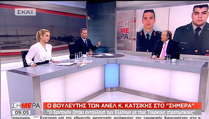 Ντροπή: Ο Κατσίκης (ΑΝΕΛ) ζητά να ανταλλάξουμε 2 Έλληνες στρατιωτικούς με τους 8 Τούρκους στρατιωτικούς παρακάμπτοντας τη Δικαιοσύνη