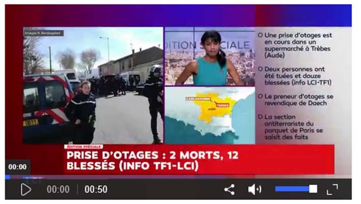 Ομηρία σε σούπερ μάρκετ στην πόλη Τρεμπ της περιοχής Καρκασόν στη νότια Γαλλία