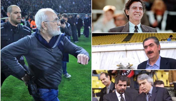 Τα πιστόλια του ελληνικού ποδοσφαίρου