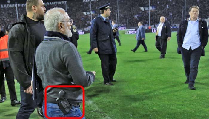 Με όπλο στην τσέπη μπήκε στον αγωνιστικό χώρο ο Ιβάν Σαββίδης!!!