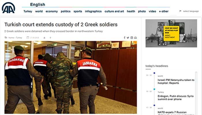 Anadolu: Με φυλάκιση 5 ετών απειλούνται οι δύο Έλληνες στρατιωτικοί