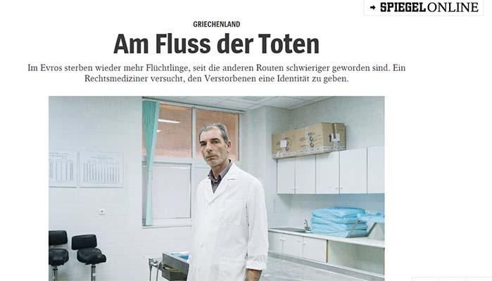 Der Spiegel: Έβρος, το ποτάμι των νεκρών