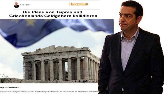 Handelsblatt: Επειδή απομακρύνεται η καθαρή έξοδος ο Τσίπρας σκέφτεται πρόωρες εκλογές