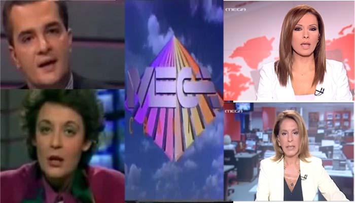Mega: Το πρώτο και τα τελευταία δελτία ειδήσεων του Μεγάλου Καναλιού