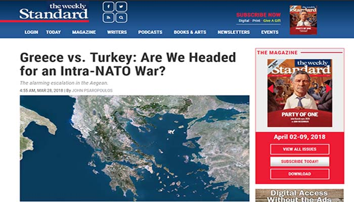 Τhe Weekly Standard: Ελλάδα vs Τουρκίας Υπαρκτός ο κίνδυνος για έναν πόλεμο στο εσωτερικό του ΝΑΤΟ;
